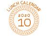 ランチカレンダー 2020年10月